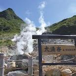Owakudani active volcano in Hakone, Kanagawa, Japan