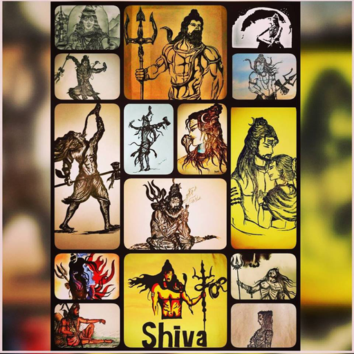 Mahakal Shiva HD Wallpaper