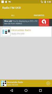 วิทยุยูเครน fm - náhled
