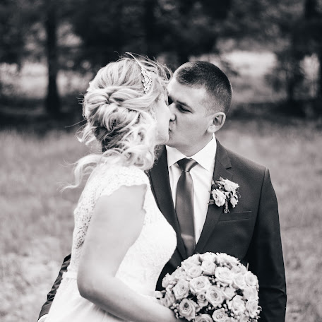 Wedding photographer Vladislav Kokin (Kokin). Photo of 09.02.2018
