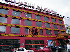 Photo: Haoyichu restaurant, in the rim of QRRS and Qiqihar railway eastern residential area. 齐齐哈尔铁路东局宅临近中国北车齐车公司的好一处饭店。