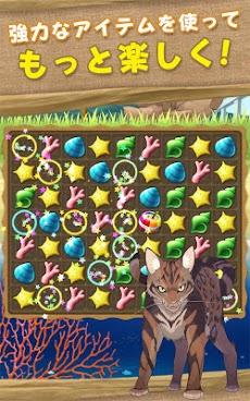 ねこ島日記~猫と島で暮らす猫のパズルゲーム~のおすすめ画像3
