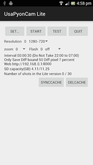 UsaPyonCam Lite (Interval Cam)- screenshot