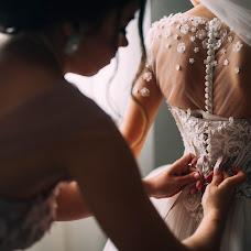 Wedding photographer Alina Bosh (alinabosh). Photo of 08.01.2019