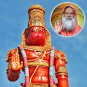 SGS Hanuman Chalisa icon