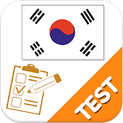 Korean Test, Korean Practice
