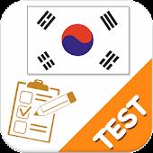 Tải Bài Tập Tiếng Hàn Quốc APK