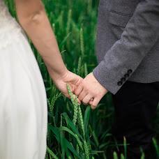 Wedding photographer Dіana Zayceva (zaitseva). Photo of 23.09.2017