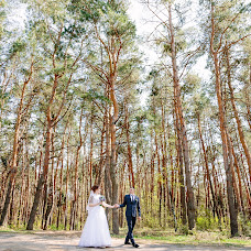 Wedding photographer Vlad Trenikhin (VladTrenikhin). Photo of 02.05.2018