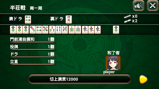 how to play mahjong rules in australia