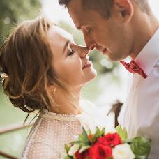 Wedding photographer Karina Ptashnik (karinaptashnik19). Photo of 09.10.2018