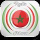 Morocco FM Radio