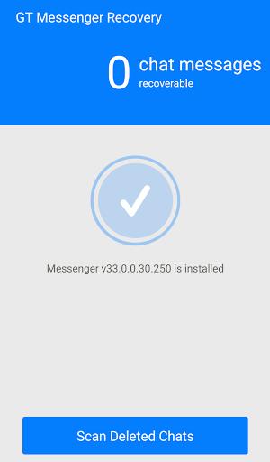 玩免費生產應用APP 下載GT Messenger Recovery app不用錢 硬是要APP