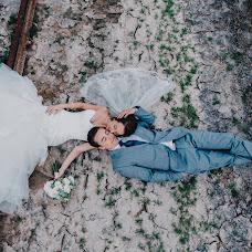 Wedding photographer Estefania Romero (estefaniaromero). Photo of 04.10.2016