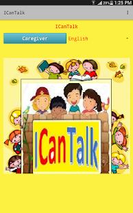 ICanTalk screenshot