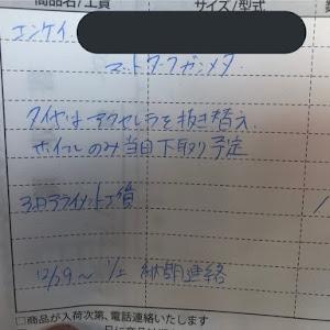 ロードスター NCEC NC1 3rd generation limitedのカスタム事例画像 ユゥ鉄さんの2020年12月26日19:47の投稿