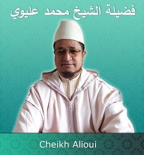 Cheikh Mohamed Alioui - náhled