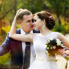 Wedding photographer Anastasiya Schecko (NastyaShch). Photo of 25.09.2015