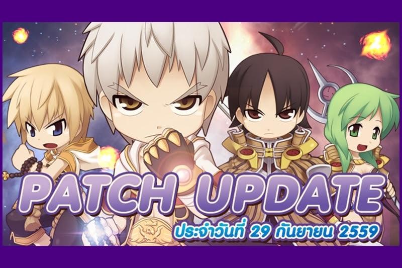 [Dragonica] อัพเดทแพทซ์ใหม่พร้อมกิจกรรมเพียบ!!