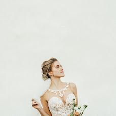 Wedding photographer Sasha Titov (sashatit0v). Photo of 06.12.2018