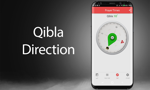 Americas Prayer Times, Azan, Qibla for Muslim 4.1 screenshots 6