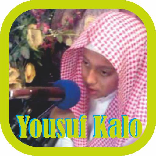 yusuf kalo quran recitation mp3 free download