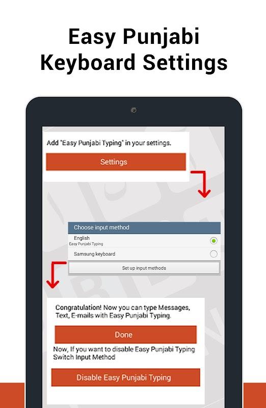 Punjabi Typing keyboard APK Latest Version Download - Free