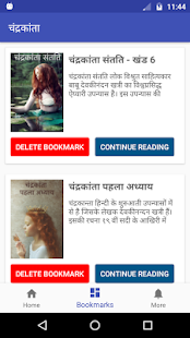 Chandrakanta (Hindi Novel) by Devaki Nandan Khatri - náhled