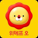 위메프오 - 단골할인 배달앱 (지역화폐 10%할인) icon