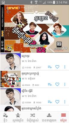 Khmer Music Boxのおすすめ画像2
