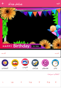 Download تبدیل عکس به فیلم For PC Windows and Mac apk screenshot 2
