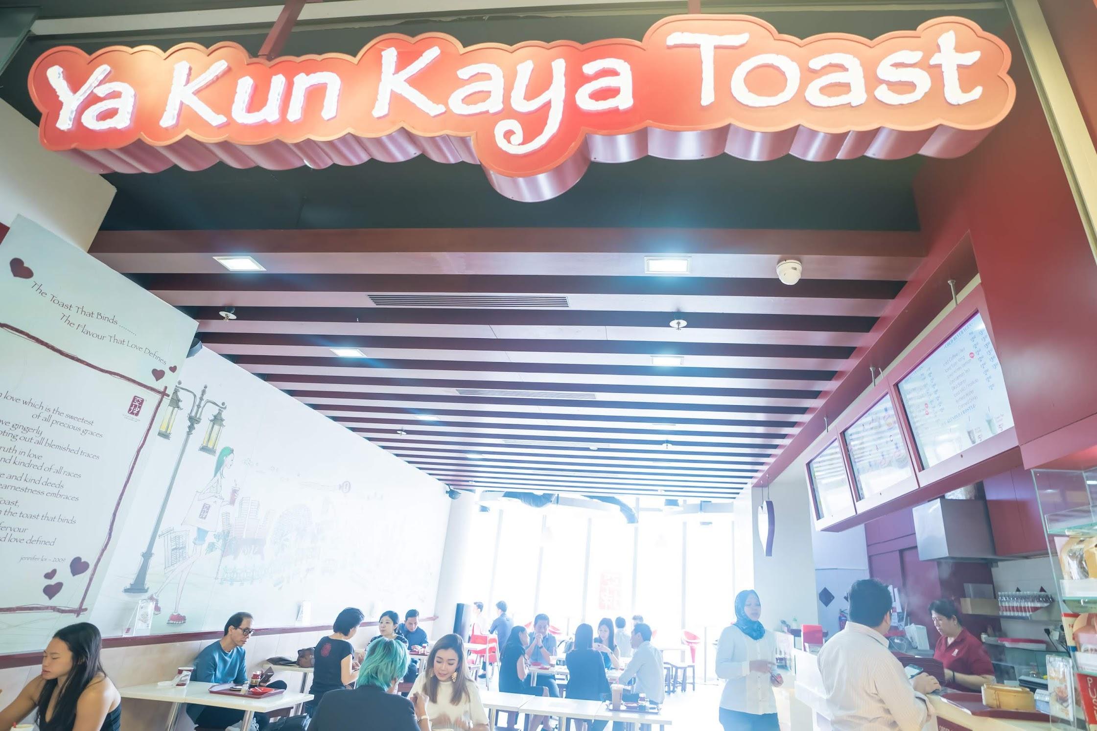 シンガポール Ya Kun Kaya Toast