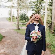 Wedding photographer Arseniy Prusakov (prusakovarseniy). Photo of 14.09.2016