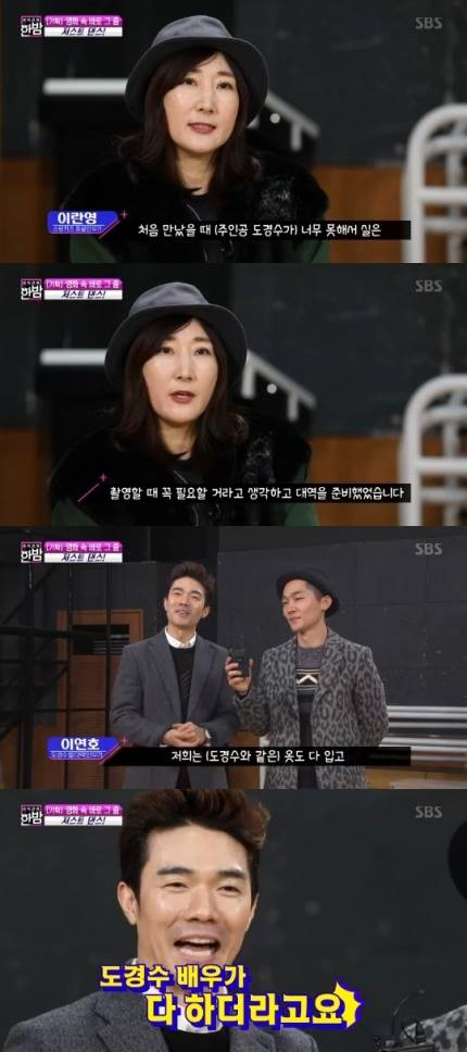 kyungsoo tap dance