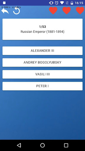 Leaders of Russia and the USSR - History quiz screenshots 7
