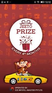 Jeeto Prize screenshot 0