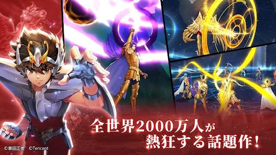 聖闘士星矢 ライジングコスモ (Unlimited Money) 1