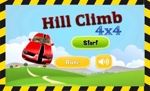 japanesesヒルクライムカーレースの3Dゲーム