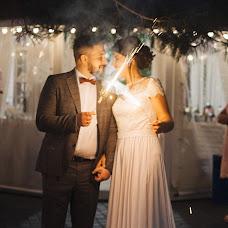 Wedding photographer Irina Kripak (Kripak). Photo of 23.09.2018