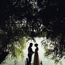 Wedding photographer Kseniya Voropaeva (voropusya91). Photo of 22.08.2017
