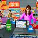 Supermarket Trgovina z živili Nakupovanje Mall (game)