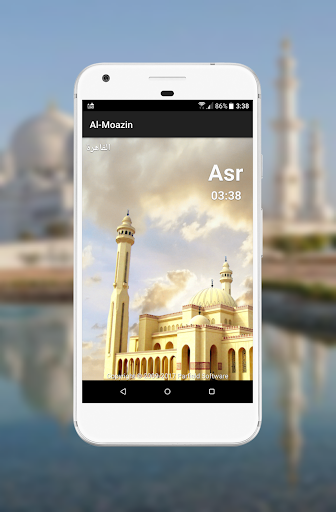 Al-Moazin Lite (Prayer Times)  screenshots 3