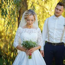 Wedding photographer Mariya Gladkaya (marielisse). Photo of 28.10.2017