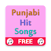 Punjabi Hit Songs Mp3 icon