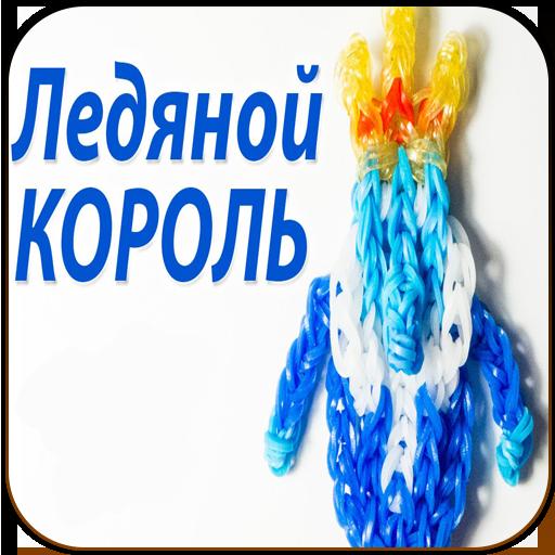 elastiks时间历险记 娛樂 App LOGO-APP試玩