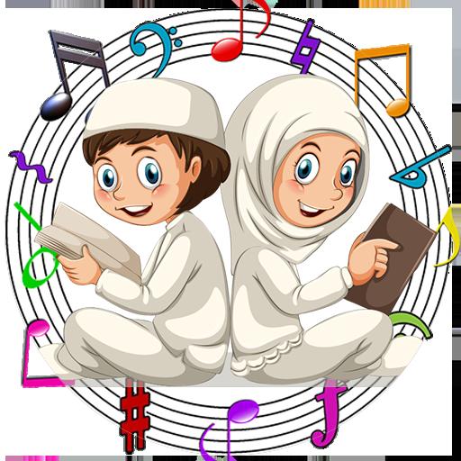 Çocuk ilahileri file APK Free for PC, smart TV Download