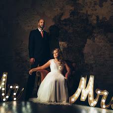 Wedding photographer Evgeniya Abrosimova (Photoestetica). Photo of 09.03.2017