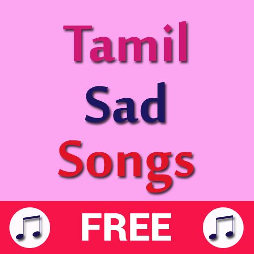 Le paradis des ten'shi:: anbudan tamil movie mp3 download.