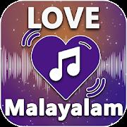 Malayalam Love Songs & Romantic Malayalam Music HD