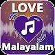 Malayalam Love Songs & Romantic Malayalam Music HD for PC-Windows 7,8,10 and Mac